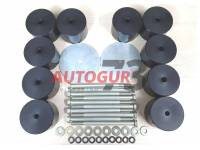 Комплект бодилифт Ssang Yong Rexton 2 (30 мм/ O 90 мм)